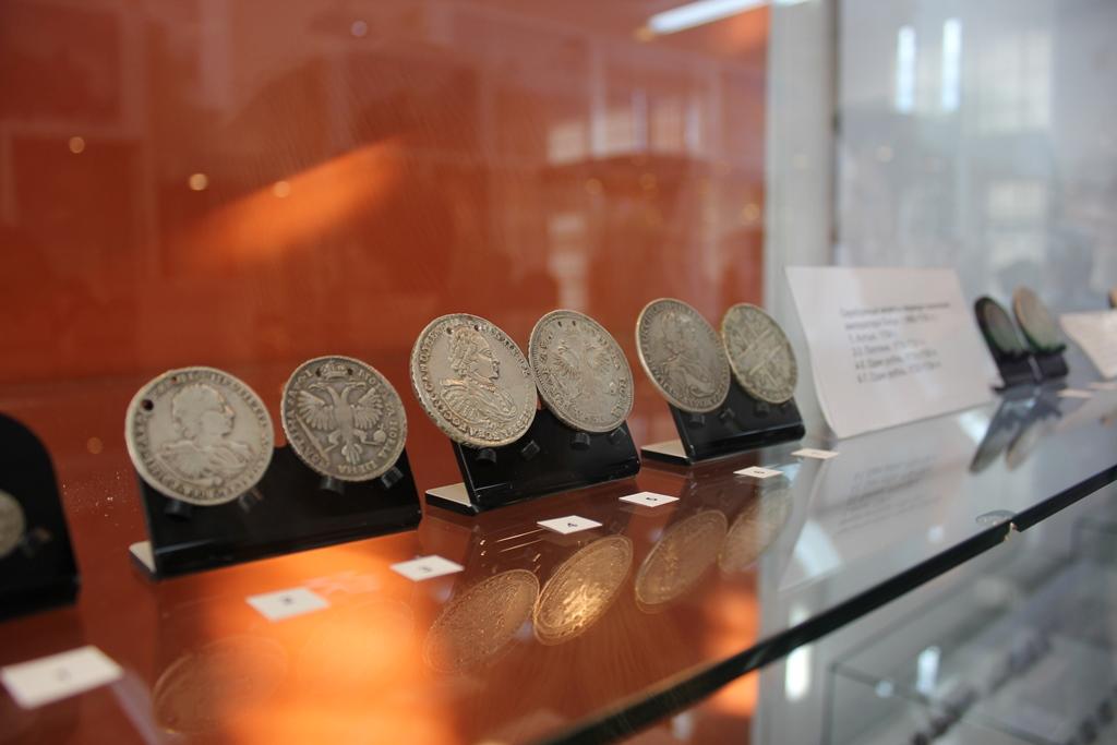 Редкие монеты, аукцион