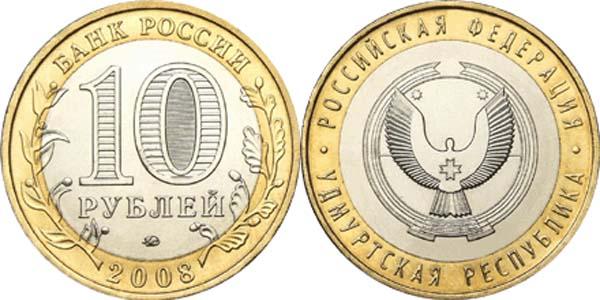 Самые дорогие рублевые монеты 5 рублей 1909 эб