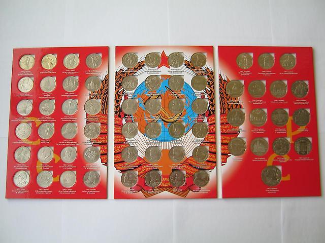 Купить альбом для монет в интернет магазине
