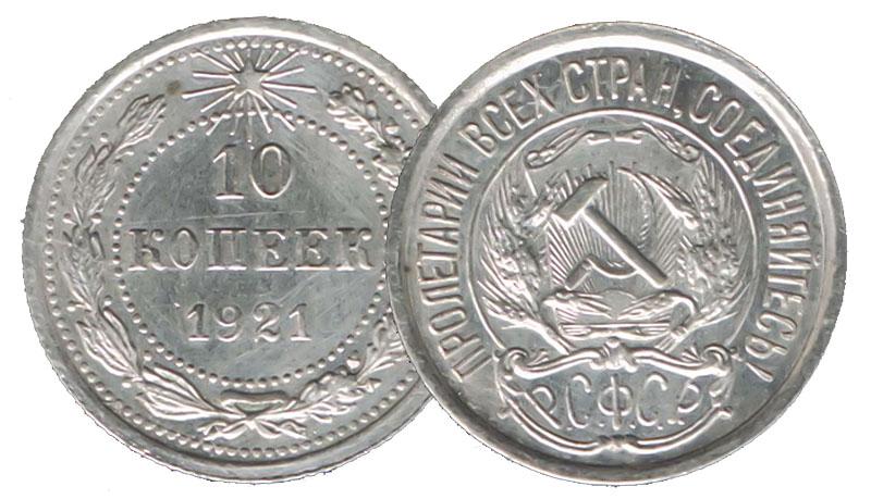 Старые монеты, аукцион