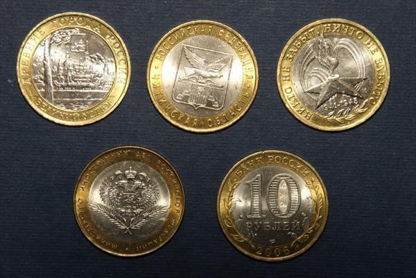 Редкие монеты современной России, список