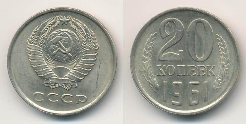 Сколько стоят монеты ссср цена 2017 15 копеек 1976 года цена