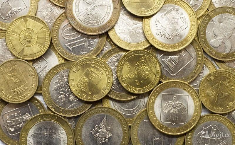 Юбилейные монеты 10 рублей: список, стоимость, цена