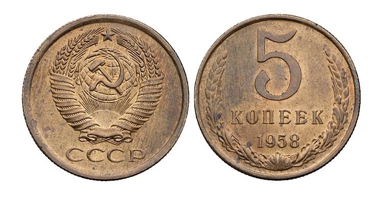 Какие монеты ценятся в 2017 что означает ррр