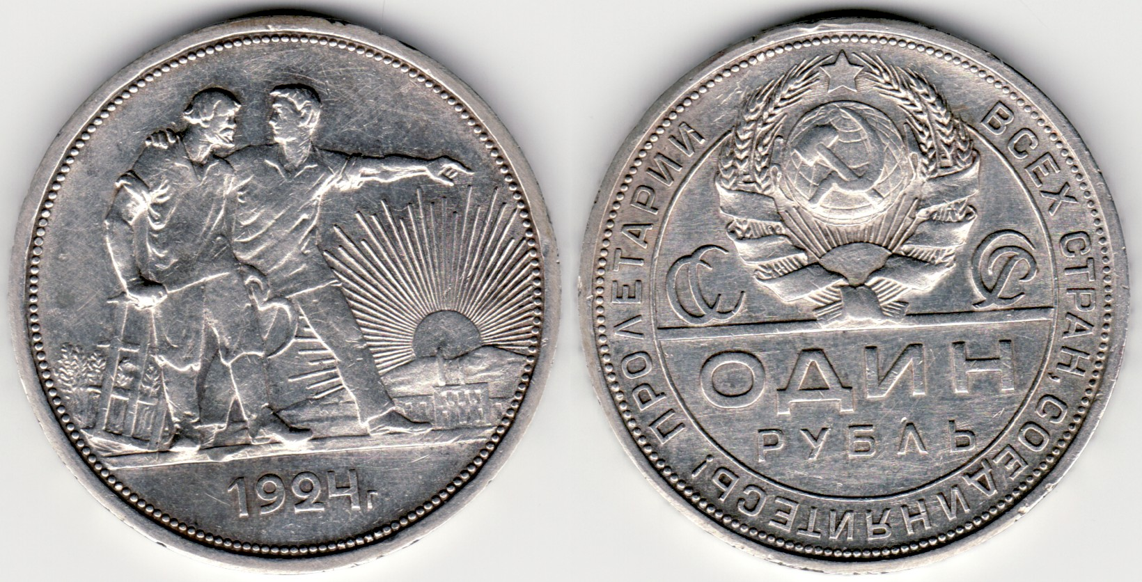 Монеты СССР: стоимость в гривнах на 2017 год