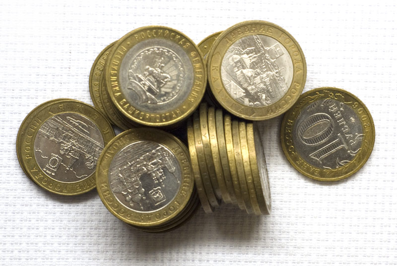 Монеты, каталог юбилейных монет, стоимость, каталог, цены на 2017 год