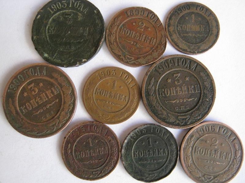Продать старинные монеты, стоимость