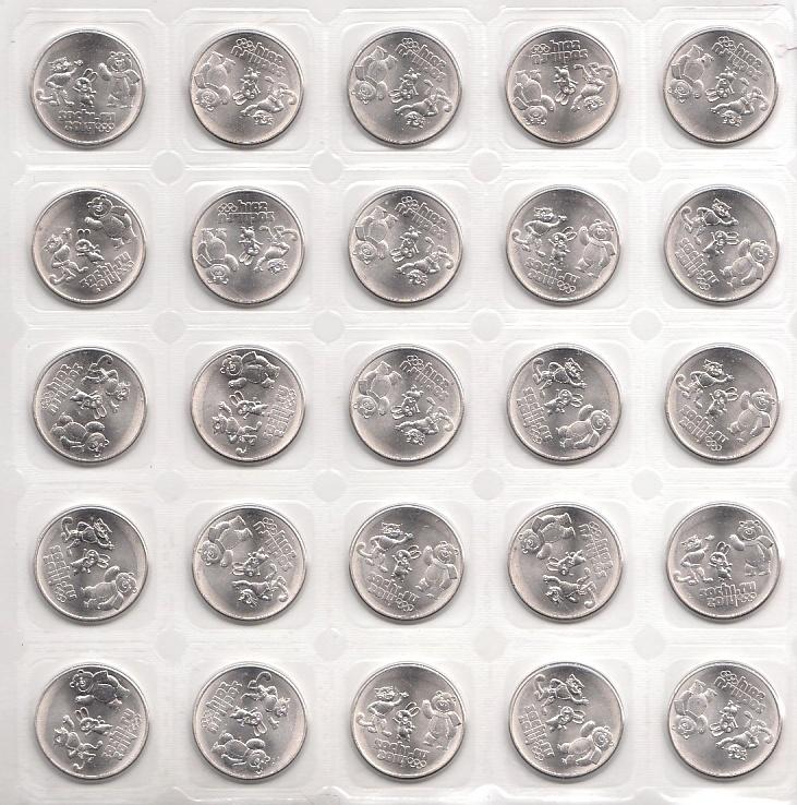 Монеты Сочи 2014: 25 рублей, стоимость