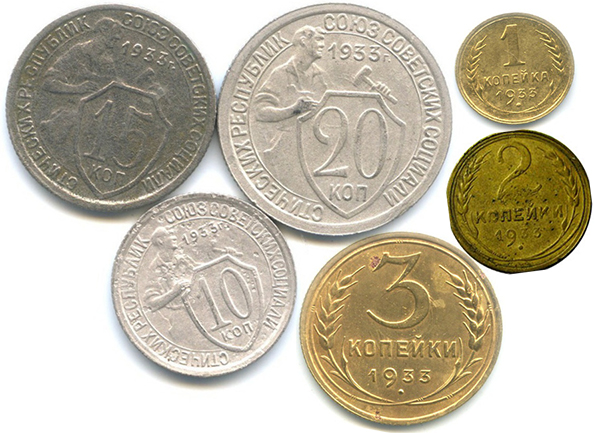 Цены обычных монет ссср финские евро монеты