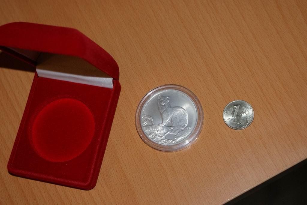 План выпуска монет на 2017 год: ЦБ, РФ, официальный сайт