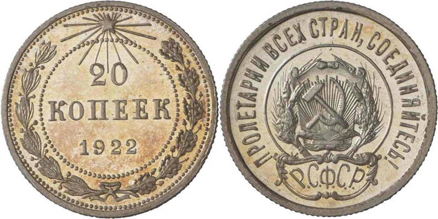 Волмар: интернет аукцион монет, отзывы