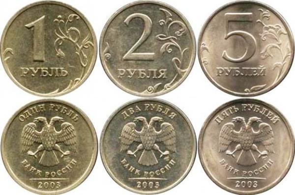Редкие монеты России, 1991, 2016, стоимость