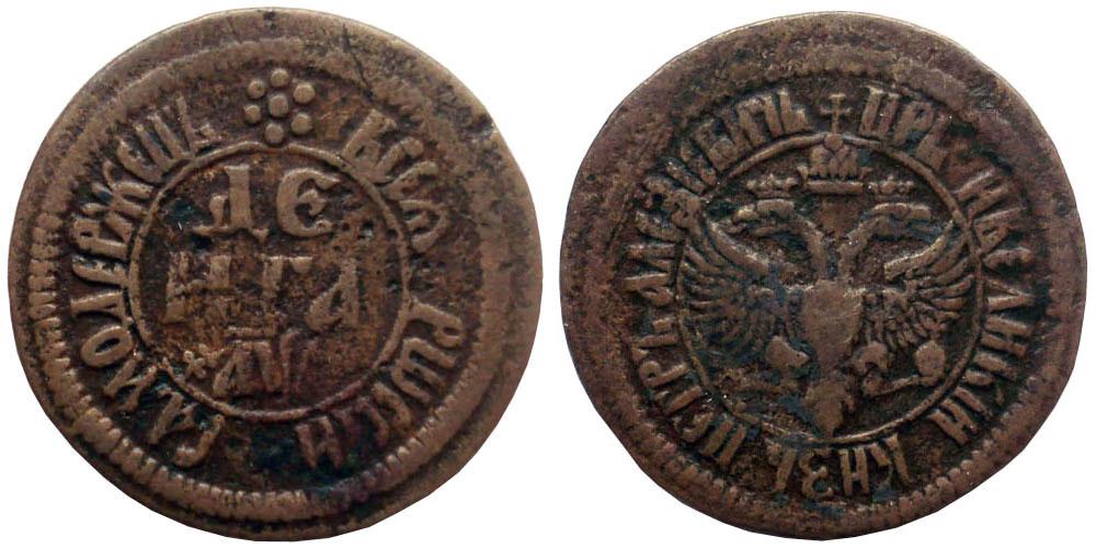 Царские монеты стоимость каталог цены серебро испания 12 евро, 2005 год 400 летие романа дон кихот