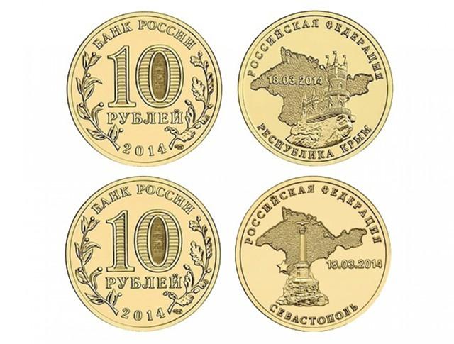 Юбилейные и памятные монеты Банка России: 10 рублей, список и стоимость