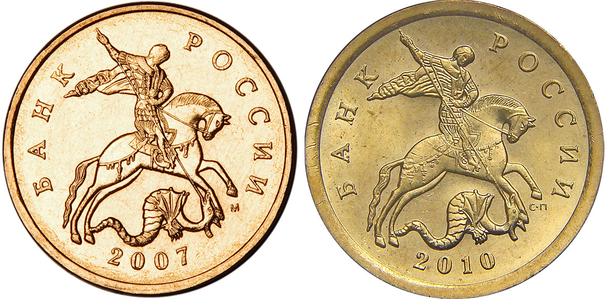 Знаки монетного двора на монетах России