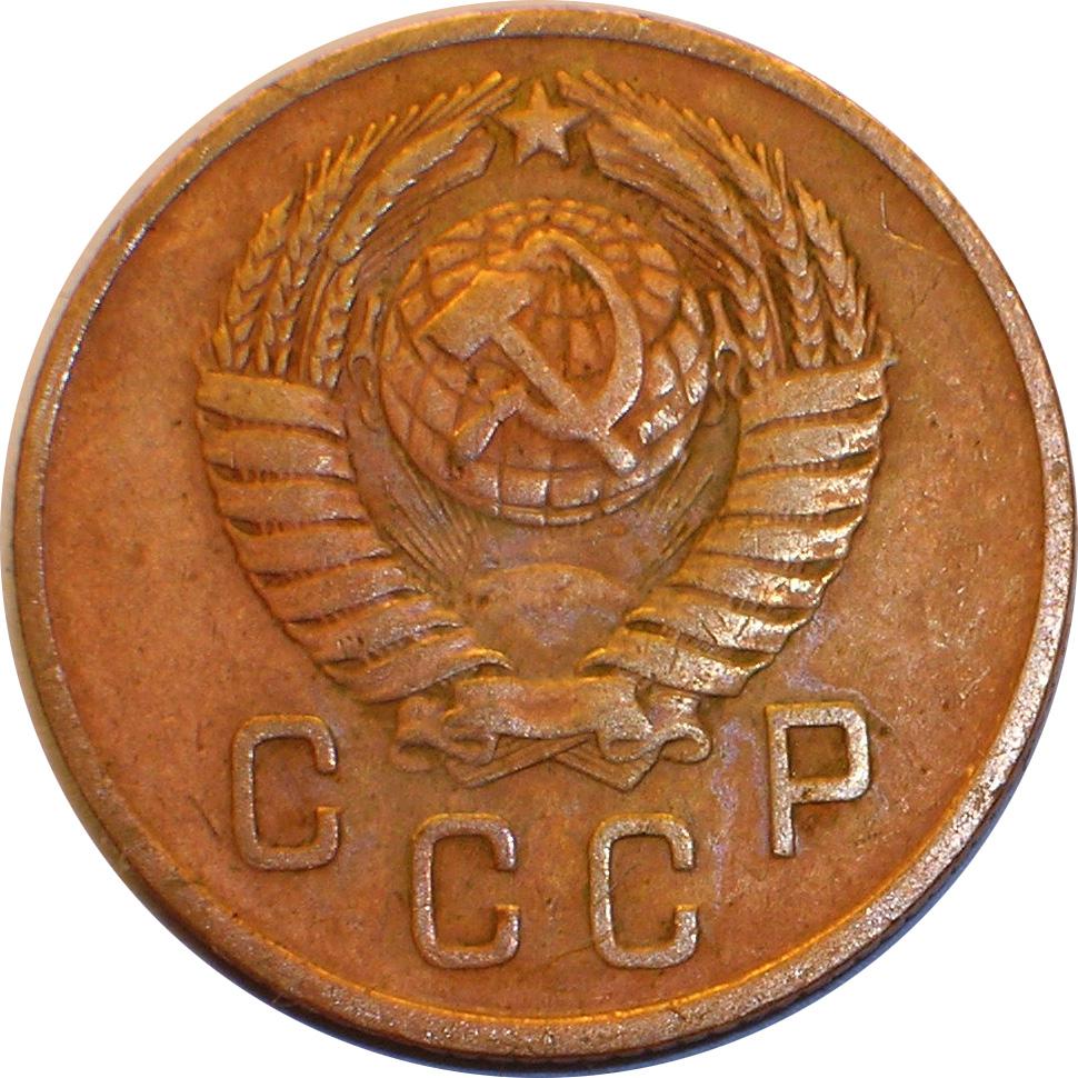 Нумизматика, каталог монет, цены