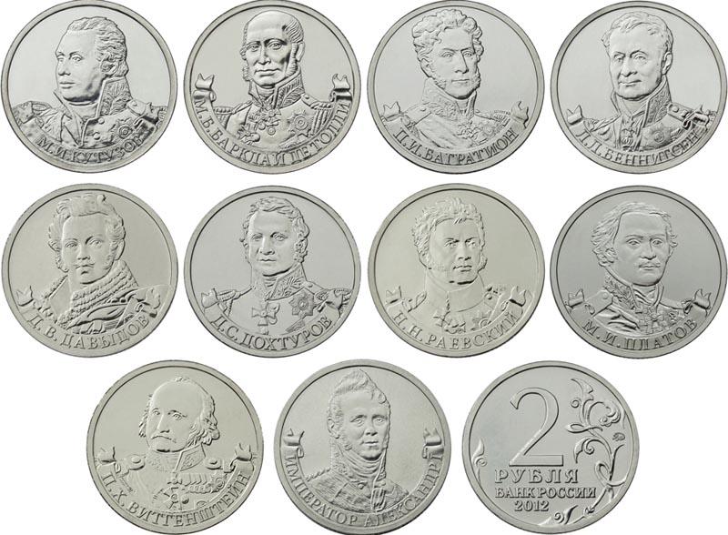 Цена монет России, описание, цены, таблица на 2017 год