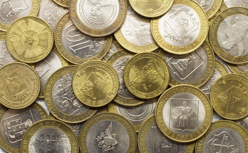 Сколько юбилейных 10 рублевых монет в коллекции