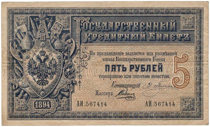Старые бумажные деньги цена способы поиска кладов