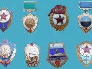 Армейские значки СССР купить. Цена юбилейных