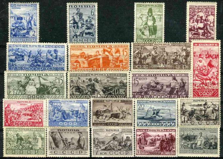 Почтовые марки СССР: каталог, цены, стоимость на 2017 год