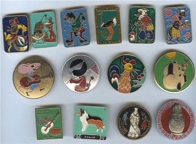 Советские значки, цена, каталог. Купить и продать
