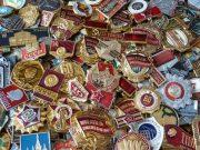 Купить значки СССР в интернет-магазине