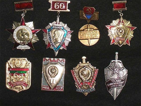 Редкие значки СССР: стоимость, каталог, цены на 2017 год