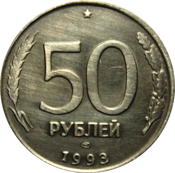 Ucoin.net международный каталог монет мира