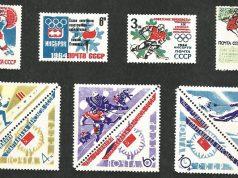 Купить марки СССР, стоимость, каталог, цены