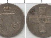 Жетон 1797 года фото