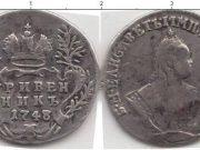 10 копеек 1748 года фото