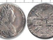 1 рубль 1727 года фото