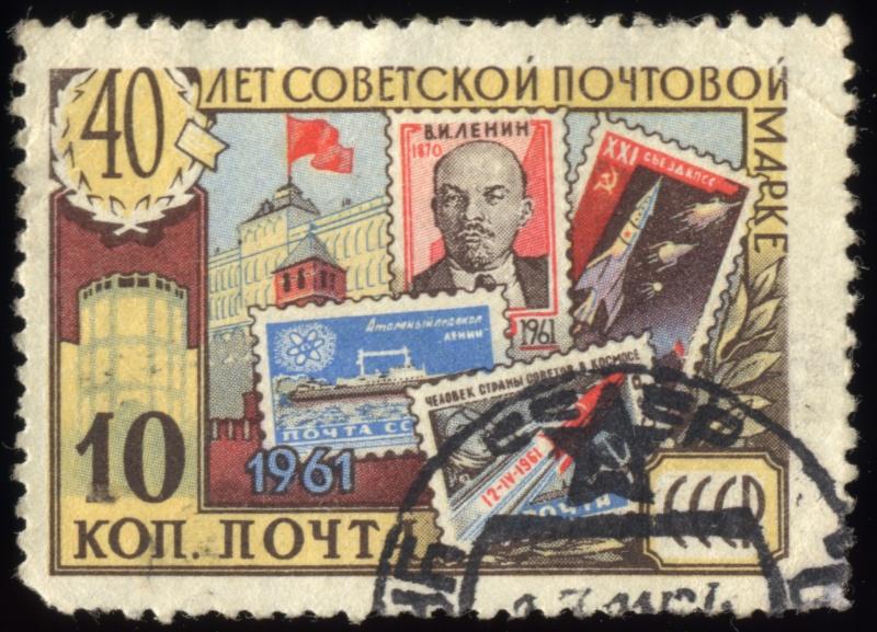 Интернет-аукцион почтовых марок – филателии