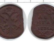 1 деньга 1733 года фото