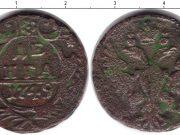 1 деньга 1749 года фото