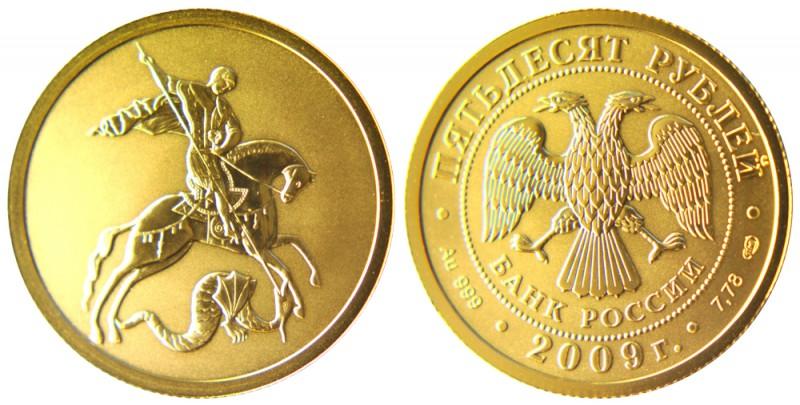 Серебряные и золотые монеты Сбербанка России. Каталог и цены