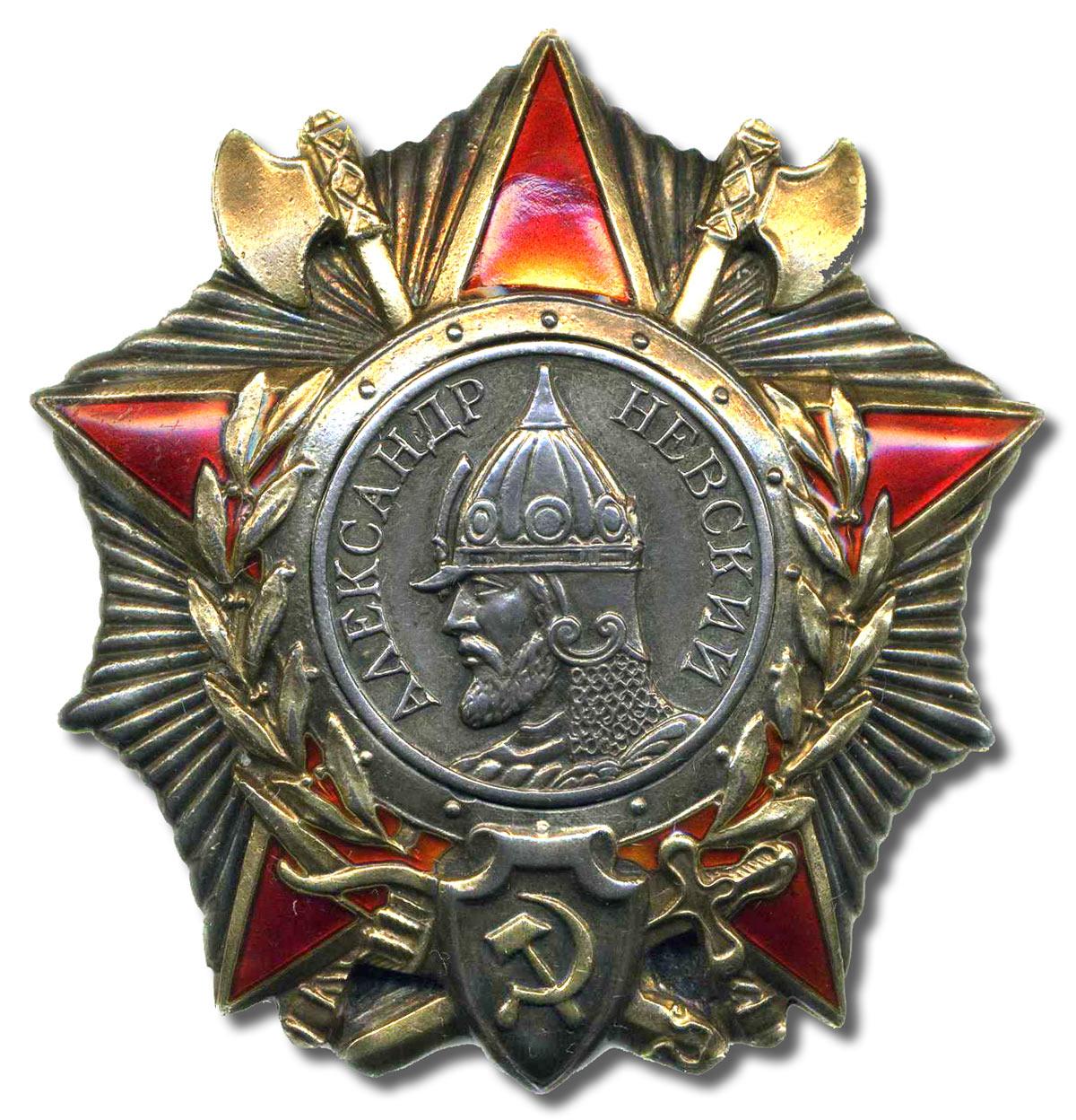 Орден Александра Невского, цена на черном рынке