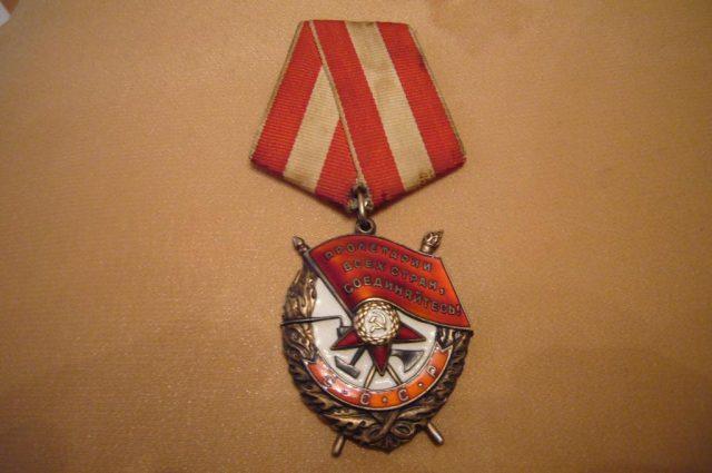 Орден Боевого Красного Знамени, цена на черном рынке