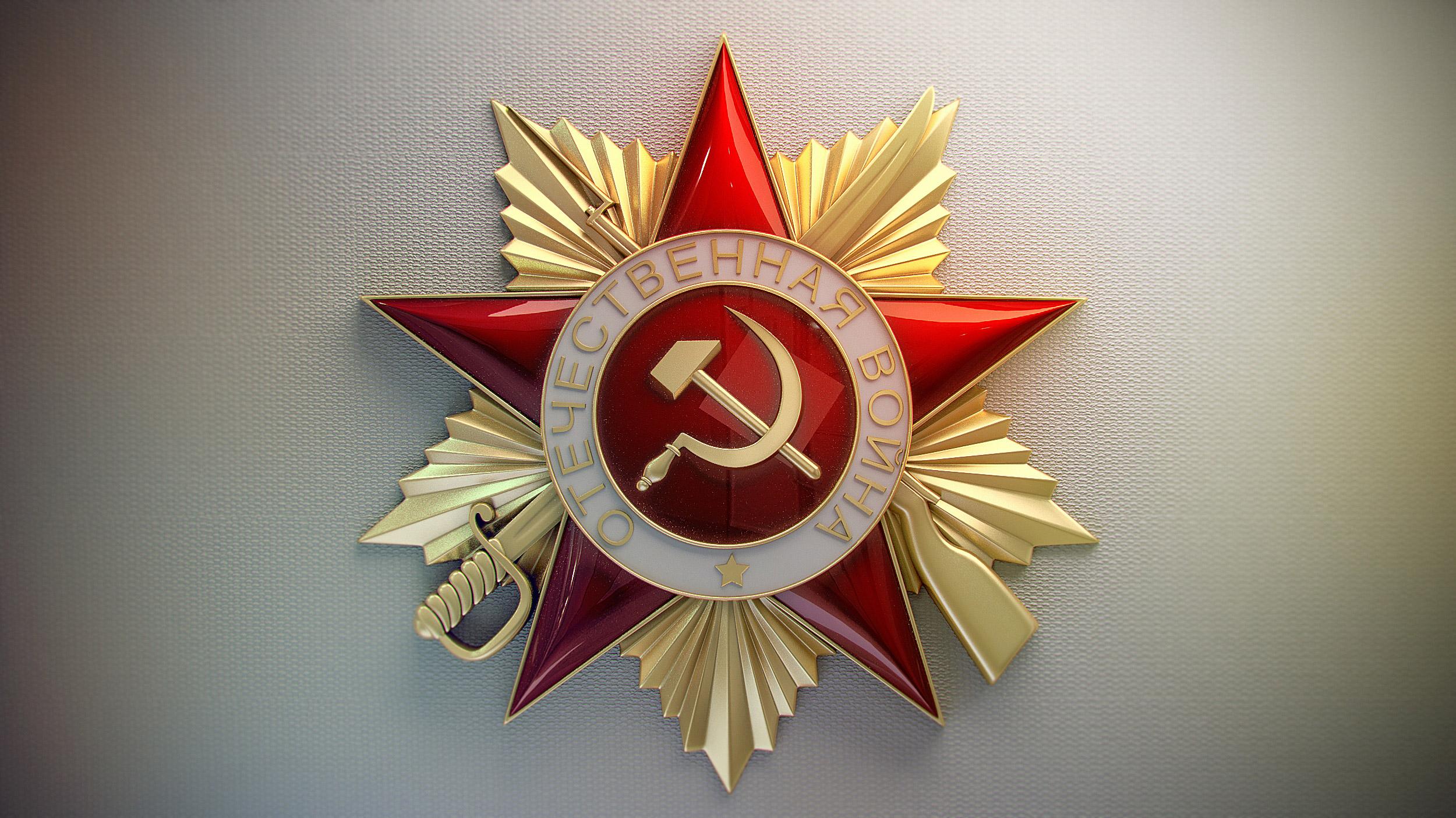 Орден Отечественной войны 1 степени, цена на черном рынке