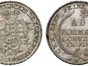 Таганский ценник на монеты: октябрь 2018