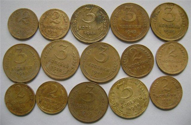 Где продать монеты СССР: стоимость, каталог, цены на 2018 год