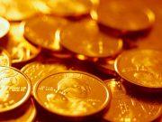 Таганский ценник на монеты: декабрь 2018