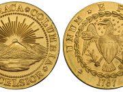 Таганский ценник на монеты: август 2018