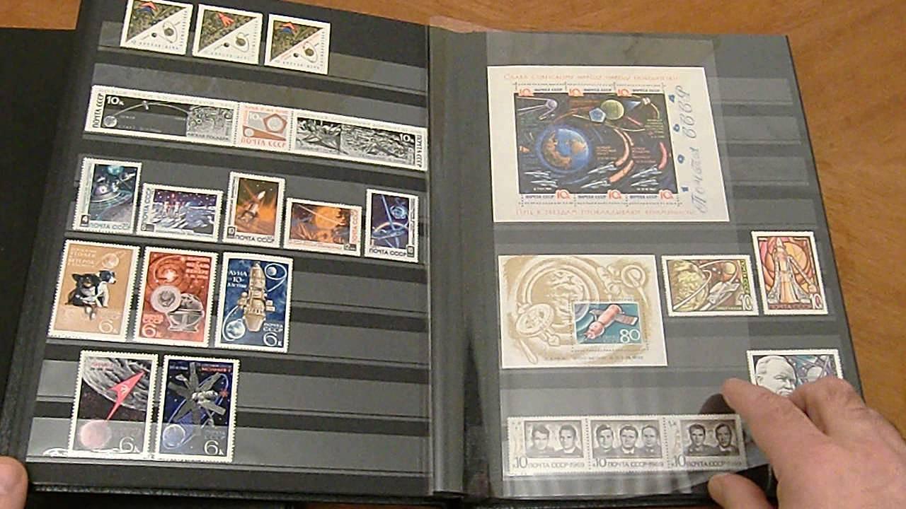 Где продать марки СССР: стоимость, каталог, цены на 2018 год