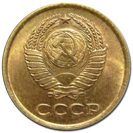 Монета 1 копейка 1961 года. Цена и стоимость на рынке в России