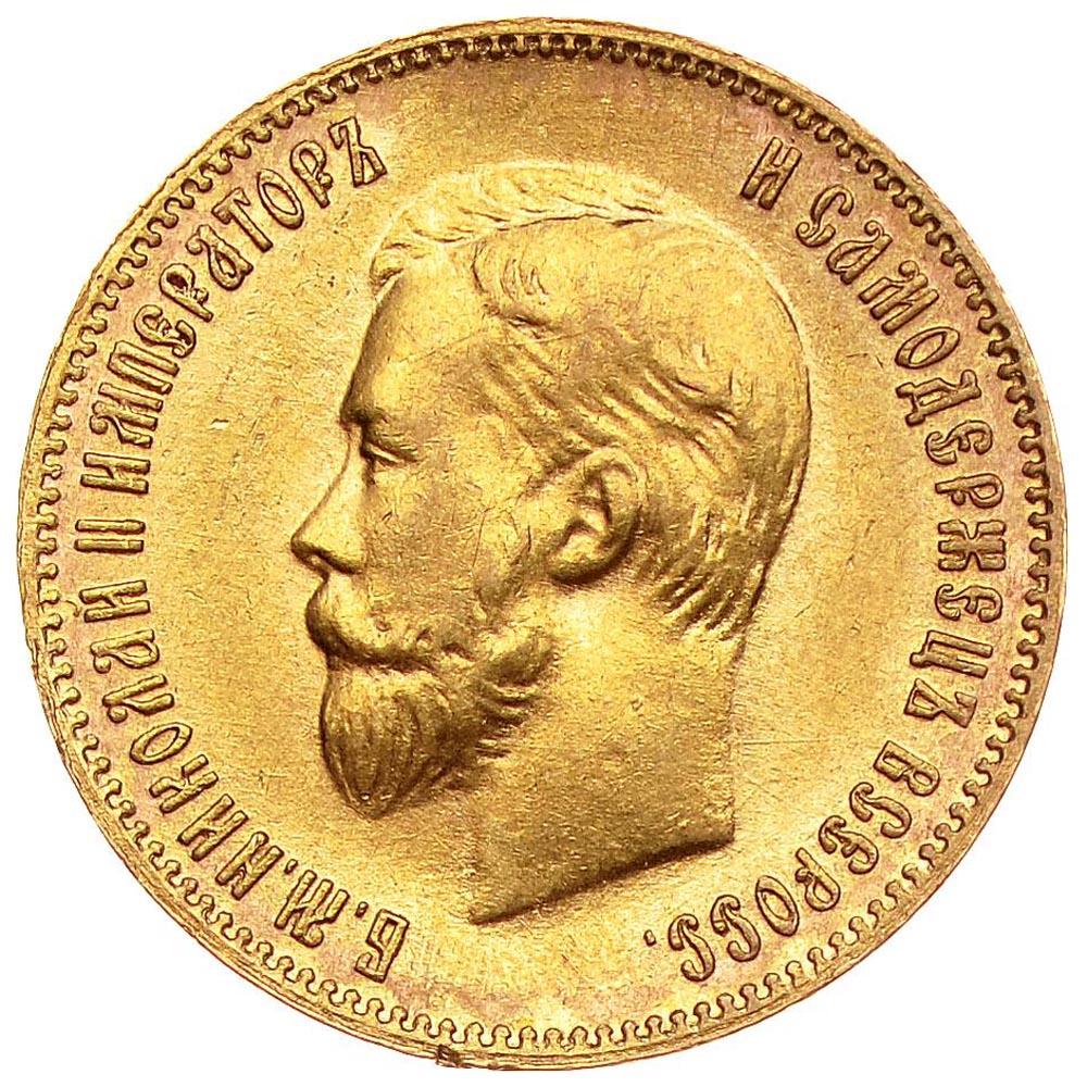 Монета 10 рублей 1909 года. Цена и стоимость на рынке в России