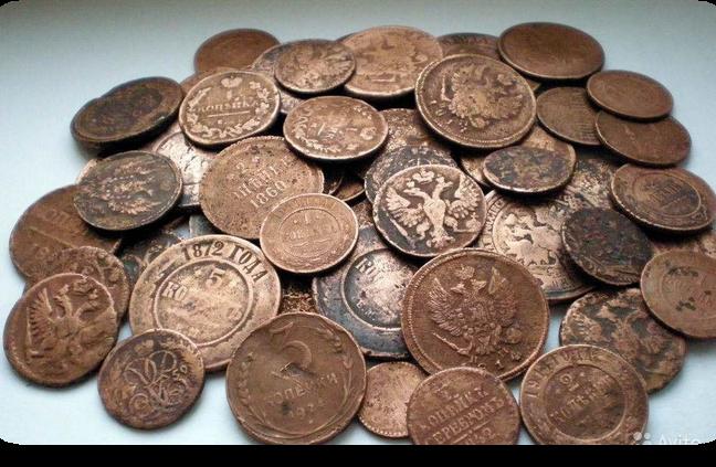 Монета 10 рублей 1961 года. Цена и стоимость на рынке в России