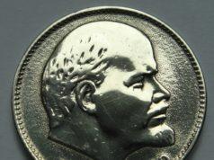 Монета 100 рублей 1970 года. Цена и стоимость на рынке в России