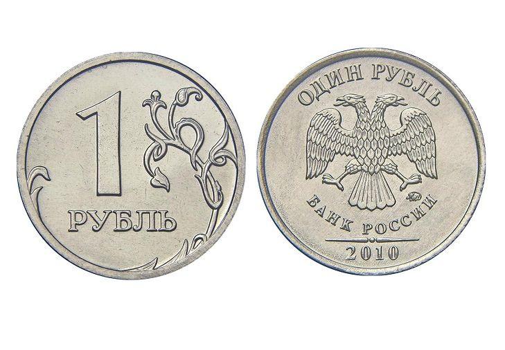 1 рубль 2010
